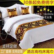 Hotel hotel bedding wholesale simple modern hotel bed scarf bed flag bed tail pad bed cover
