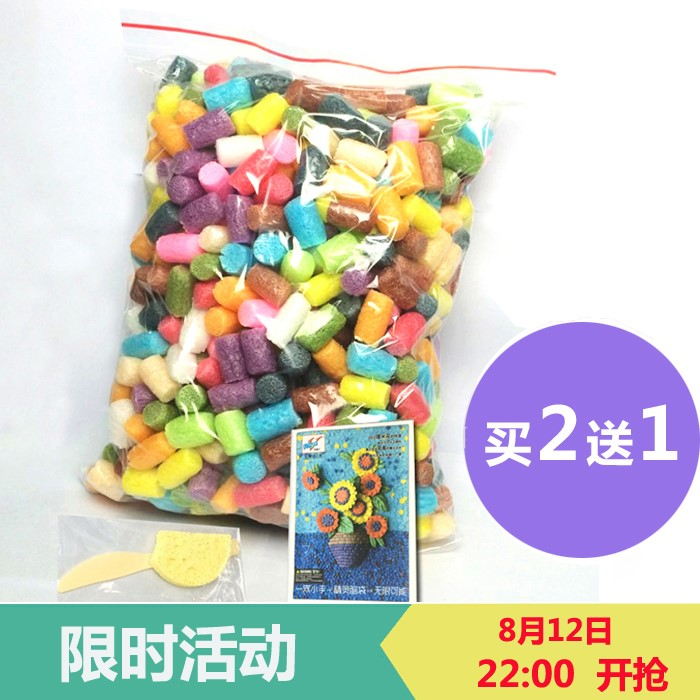 2018新款幼儿园手工魔法DIY玉米粒玩具儿童礼物益智拼装积木亲子