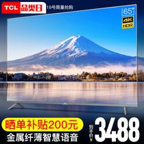 超高清智能平板4K英寸液晶电视机50T350PUF6152飞利浦Philips