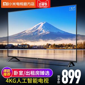 Xiaomi/小米 小米电视4A 32英寸智能网络高清液晶平板电视机40 42