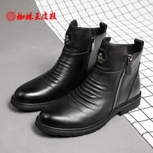 蜘蛛王马丁靴男高帮冬季2018新款真皮棉靴黑色皮靴英伦加绒靴子男图片