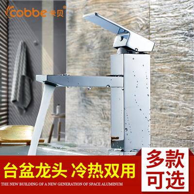 卡贝龙头精铜冷热面盆龙头卫生间单孔加高台上下盆方形欧式水龙头