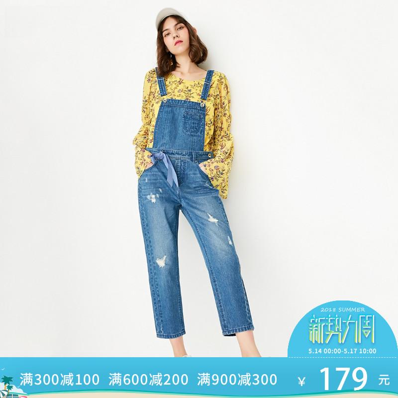 only九分牛仔裤女
