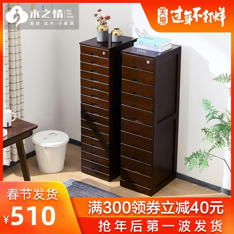 实木文件柜办公柜子资料柜办公家具档案柜落地多层矮柜储物柜木质