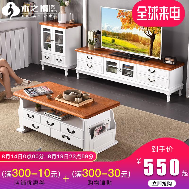 Комплекты мебели Артикул 558250023931