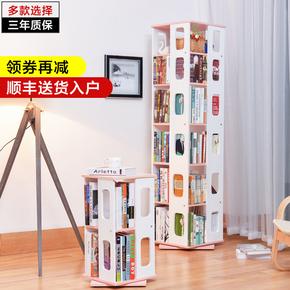 旋转书架简易落地小书架儿童简约现代旋转书柜客厅书房创意置物架