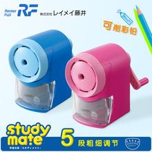可削彩铅 日本RAYMAY藤井卷转笔刀 自动进笔手摇削笔器 5挡调节