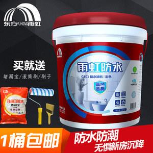 东方雨虹 G101胶浴室卫生间防水涂料防漏水装修材料雨虹防水