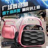 夏新广场舞音响无线蓝牙音箱便携式插卡播放器小型手提户外音响K歌家用叫卖扩音器音量大功率重低音炮带话筒