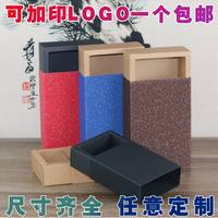 Small cowhide carton drawer box rectangular flower tea box socks cosmetics gelatin cake gift box wholesale
