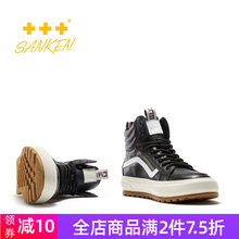 Sanken winter high-top leisure sneakers personality young and beautiful fashionable men's shoes, fashion shoes, net red Martin boots