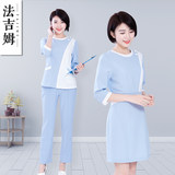 Farjim summer nurse's short sleeve suit beautician's stretch slim plus-size dress girl