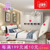 组合全套家具床衣柜组合家居五件套 宫殿威仪现代卧室成套家具套装