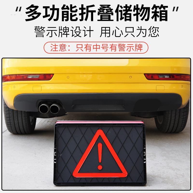 汽车后备箱储物箱多功能折叠收纳箱车载整理箱车内尾箱置物箱用品