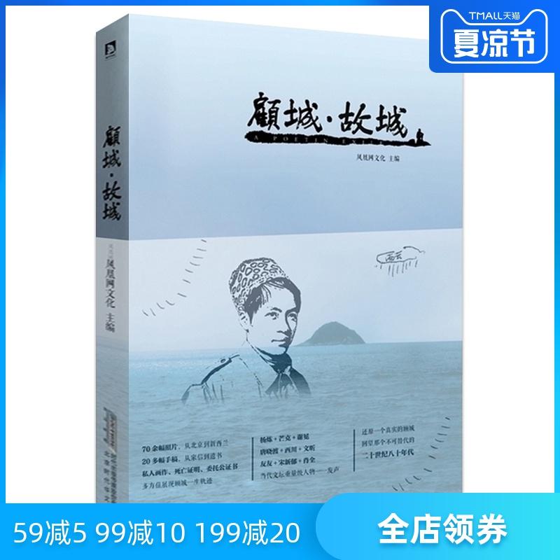 Культура: история и современность Артикул 560449185103