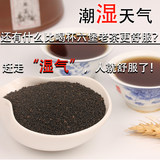 Authentic 1996 Guangxi Ganzhou special six-castle bug tea dragon pearl tea 22 years old black tea treasure mellow rich back Gan
