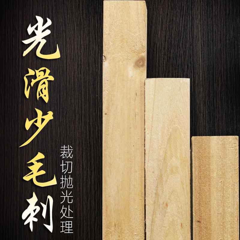 木龙骨杉木 防腐木碳化木 室内吊顶龙骨 墙裙护墙板常用木龙骨