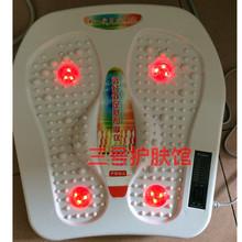 家用足疗红外理疗老人脚底足部温灸高频震动足寒按摩养生仪器