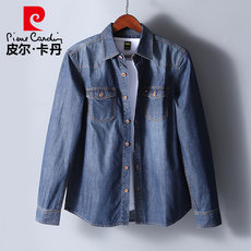 Pierre Cardin jeans men's ironless shirt men's long sleeve shirt autumn and winter men's jacket