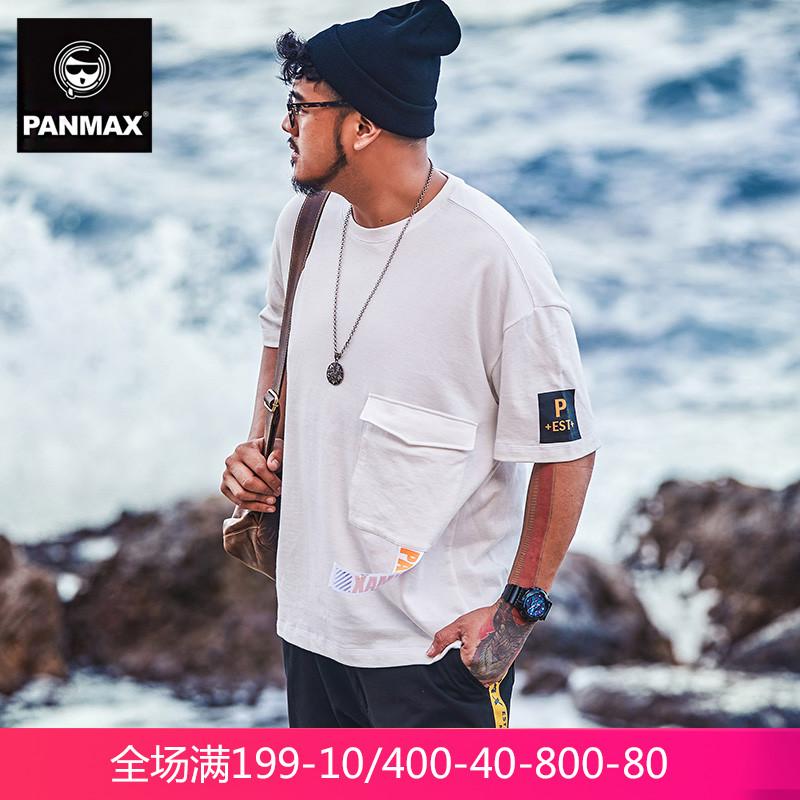PANMAX潮牌大码男装 胖子衣服男加肥加大半袖印花白色肥佬短袖T恤