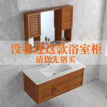 浴室柜组合小户型挂墙式卫生间洗漱台洗手台洗脸盆pvc欧式简约