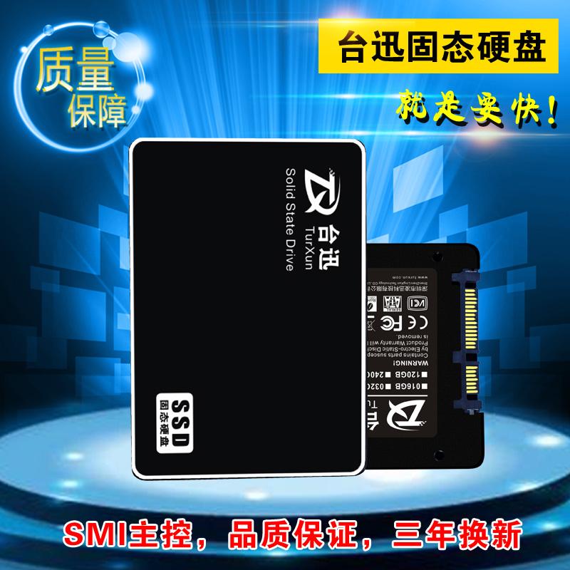 SSD диски Артикул 527958245454