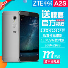 [Send film refers to the ring buckle]ZTE/ZTE A2S Full Netcom 4g Beauty Camera Smartphone 3G+32G