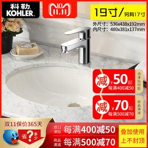 科勒台下盆K-2211T卡斯登陶瓷洗脸盆洗手盆嵌入式面盆椭圆形台盆