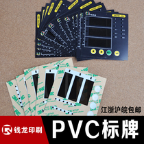PVC Face Sticker Dashboard Instrument button scrub label patch PETPC key signage free Design Yangzhou
