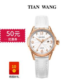 天王表手表女机械表复古正品女表皮带日历时尚防水表女士腕表5831