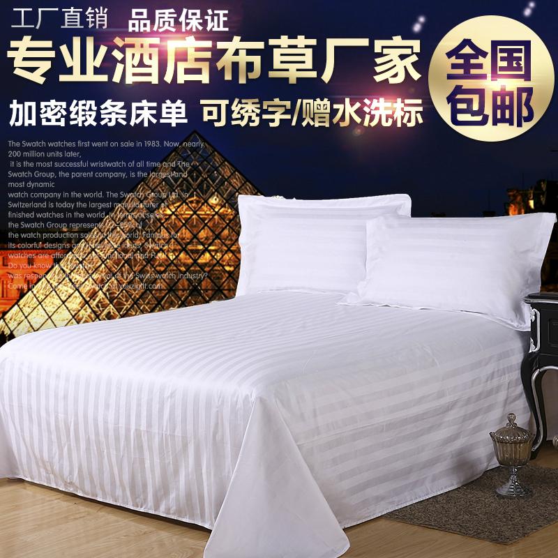 酒店床定制