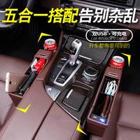 汽车收纳盒座椅夹缝车内多功能车载缝隙储物盒箱置物盒整理位用品