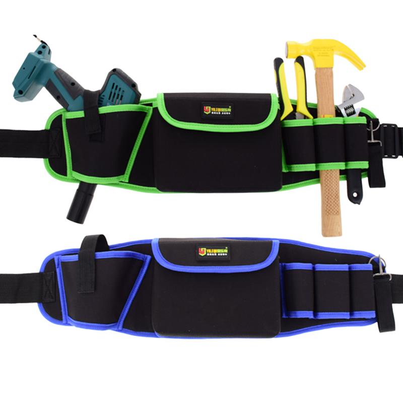 木工工具包 腰包