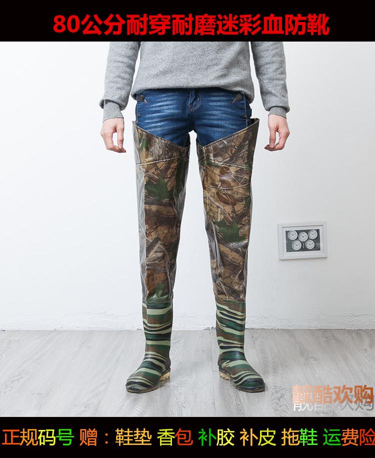 男女款过膝超高筒下水裤雨靴雨鞋防水靴插秧鞋钓捕鱼涉水鞋工作靴