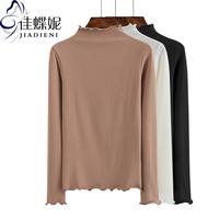 春季新款韩版半高领荷叶边长袖修身体恤打底衫纯棉纯色女上衣T恤