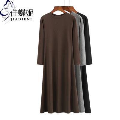 秋季新款韩版圆领纯棉修身加长款显瘦长袖女装纯色休闲打底连衣裙