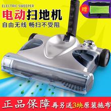 无线手推扫地机家用电动扫拖地吸尘器自动一体式扫地机器人拖把