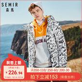 森马羽绒服男冬季男款韩版短款连帽保暖外套青年男士潮流学生冬装