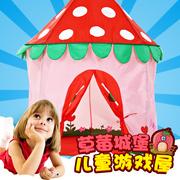 五洲风情儿童游戏帐篷小孩公主房子玩具屋宝宝蒙古包草莓城堡礼物