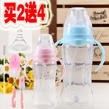 婴儿奶瓶宽口径硅胶嘴宝宝新生儿童带吸管手柄喝水防摔PP塑料奶瓶