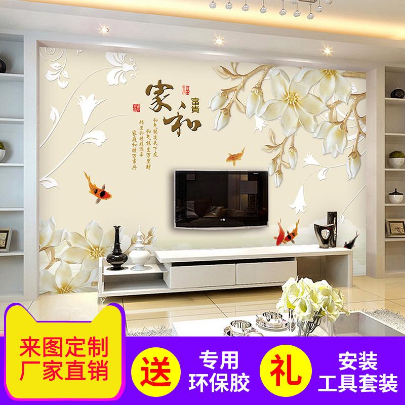 尚柔现代简约客厅电视背景墙壁画卧室壁纸3D立体自粘墙纸无缝墙布