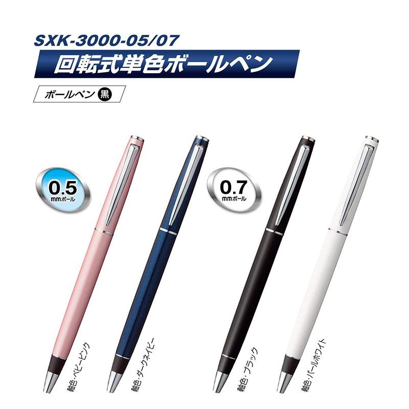 Ручки Артикул 573852041928