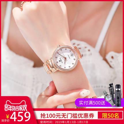 星皇正品手表女时尚潮流镂空镶钻全自动女机械手表带日历腕表