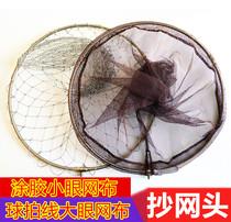 可折叠捞鱼网捕蜻蜓纳米细眼速干承超重超大钓鱼抄网头网兜鱼网