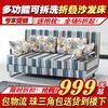 沙发床 包物流