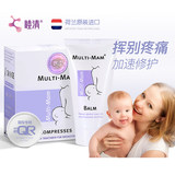 Harmony clear flagship shop nipple soothing paste nipple cracking cream lactation care cream non-amniotic cream package post mother paste
