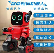 儿童遥控机器人玩具男孩电动跳舞早教智能语音对话可存钱生日礼物
