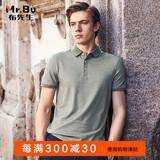 布先生短袖t恤polo衫男装新款夏装中年商务休闲翻领上衣服体桖