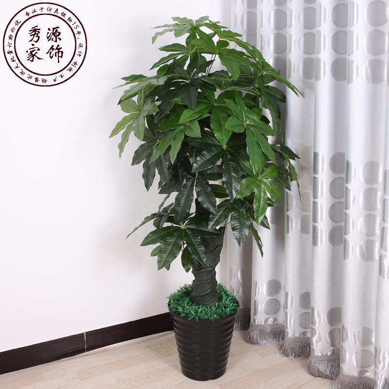 仿真花发财树客厅装饰大型落地盆栽景绿植物家居塑料假花假树摆件