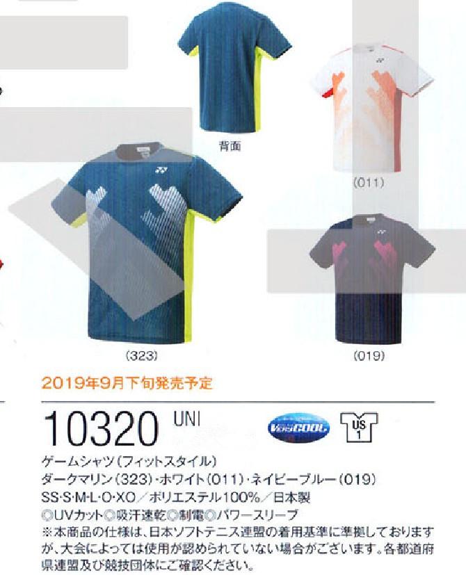 日本19年新款YONEX/尤尼克斯10320羽毛球服运动舒适健身T恤男女款